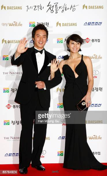 Actor Jung JunHo and actress Kim HeySoo pose on the red carpet of the 29th Blue Dragon Film Awards at KBS Hall on November 20 2008 in Seoul South...