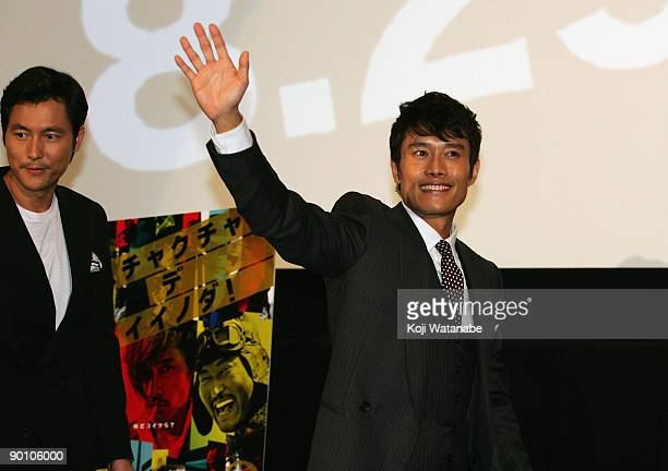 Actor Jung Woosung and Actor Lee Byunghun attend the Good Bad Wierd stage greeting at Shinjuku Wald 9 on August 27 2009 in Tokyo Japan The film will...