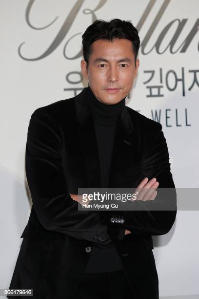 Actor Jung WooSung attends the Pernod Ricard Korea Ballantine's Time Well Spent campaign photocall on October 26 2017 in Seoul South Korea