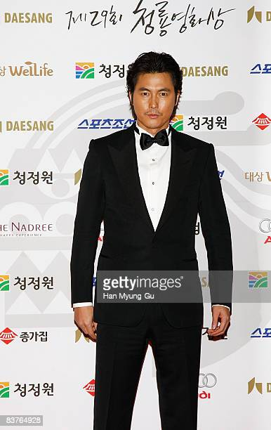 Actor Jung WooSung poses on the red carpet of the 29th Blue Dragon Film Awards at KBS Hall on November 20 2008 in Seoul South Korea