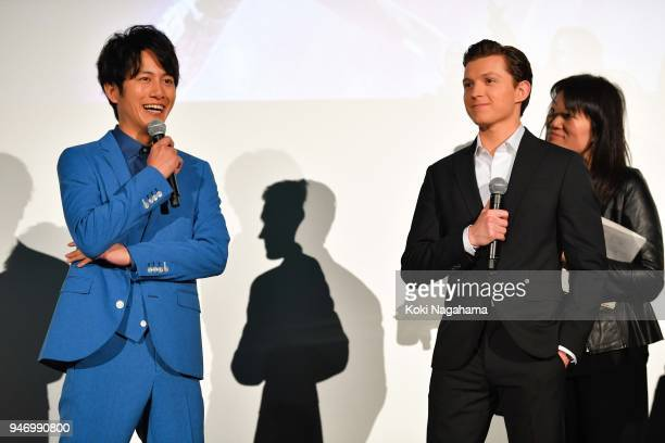 Actor Junpei Mizobata and Actor Tom Holland attend the fan event for 'Avengers Infinity War' Tokyo premiere at the TOHO Cinemas Hibiya on April 16...