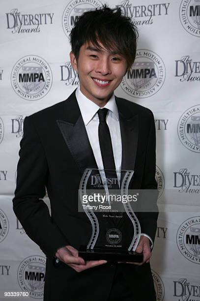 Actor Justin Chon attends the 17th Annual Diversity Awards Gala on November 22 2009 in Los Angeles California