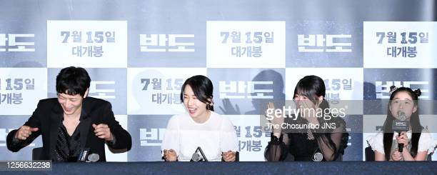 Actor Kang DongWon actress Lee JungHyun Lee Re Lee YeWoen during a press conference of Korean movie 'Peninsula' at CGV Yongsan on July 09 2020 in...