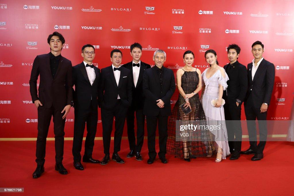 21st Shanghai International Film Festival - Opening Ceremony