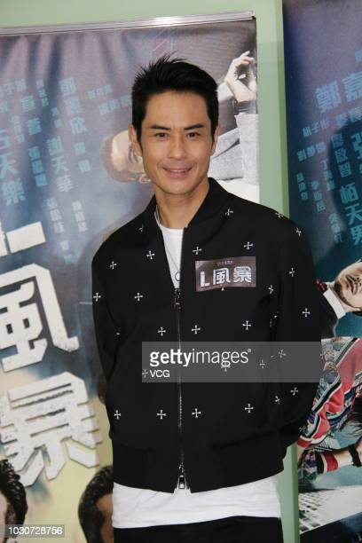 Actor Kevin Cheng Kawing attends a celebration party of director David Lam Takluk's film 'L Storm' at Causeway Bay on September 3 2018 in Hong Kong...