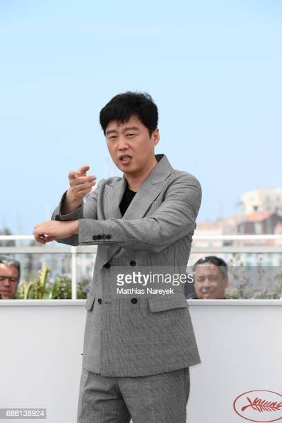 キム・ヒウォン 画像と写真   Ge...