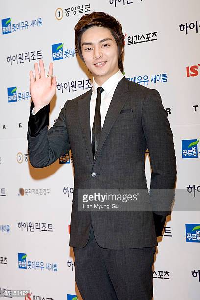 Actor Kim Joon attends the 45th PaekSang Art Awards at the Olympic Hall on February 27 2009 in Seoul South Korea