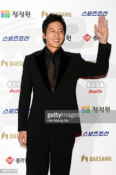 Actor Kim JuHyeok poses on the red carpet of the 29th Blue Dragon Film Awards at KBS Hall on November 20 2008 in Seoul South Korea