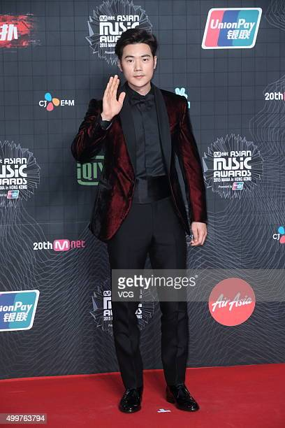 Actor Kim Kangwoo arrives at the red carpet of the 2015 Mnet Asian Music Awards at AsiaWorldExpo on December 2 2015 in Hong Kong Hong Kong