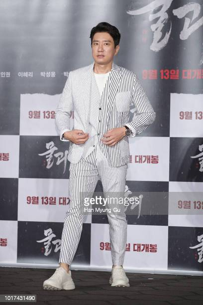 Actor Kim MyungMin attends the press conference for 'Monstrum' on August 16 2018 in Seoul South Korea