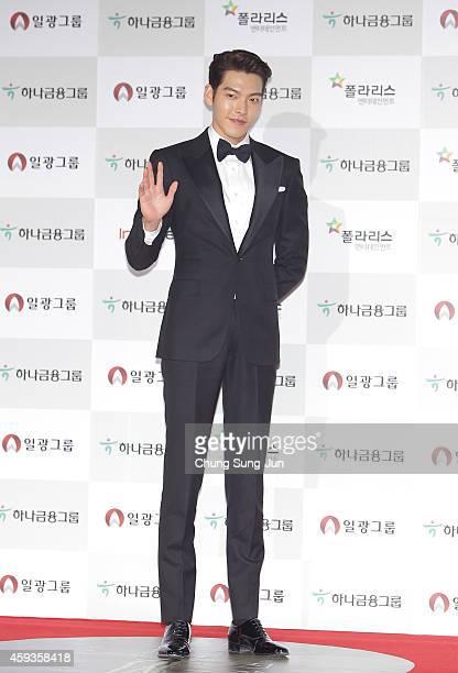Actor Kim WooBin arrives for the 51st Daejong Film Awards on November 21 2014 in Seoul South Korea