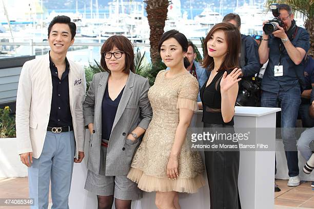 Actor Kim YoungMin director Shin SuWon singer Kwon SoHyun and actress Seo YoungHee attend the 'Madonna' photocall during the 68th annual Cannes Film...