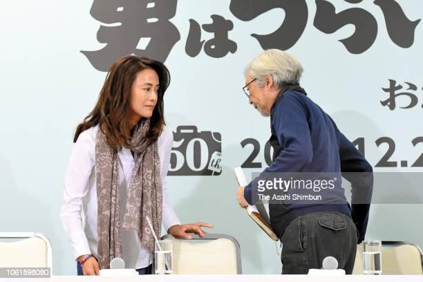 Actor Kumiko Goto and film director Yoji Yamada attend the movie series 'Otokowatsuraiyo' new film press conference on October 31 2018 in Tokyo Japan