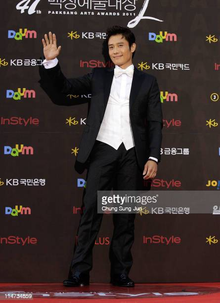 Actor Lee ByungHun arrives for the 47th PaekSang Art Awards at Kyunghee University Art Center on May 26 2011 in Seoul South Korea