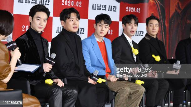 Actor Lee JeHun Ahn JaeHong Choi WooSik Park JungMin Park HaeSoo attend the press conference for film 'Time to Hunt' at Lotte Cinema on January 31...