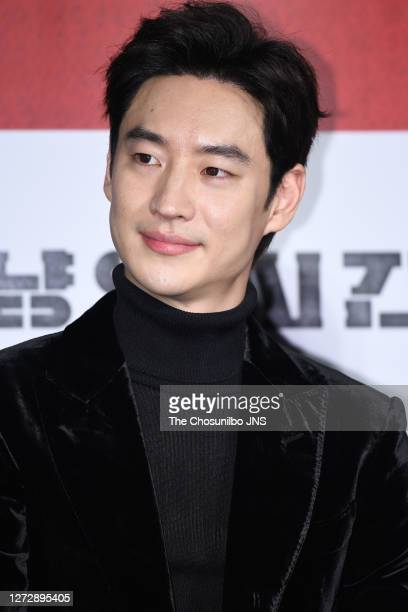 Actor Lee JeHun attends the press conference for film 'Time to Hunt' at Lotte Cinema on January 31 2020 in Seoul South Korea