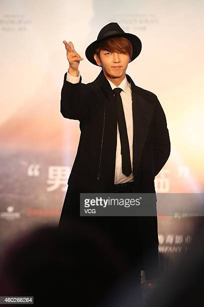 Actor Lee Junki attends press conference of movie 'Under The Sicily Sun' on December 10 2014 in Beijing China