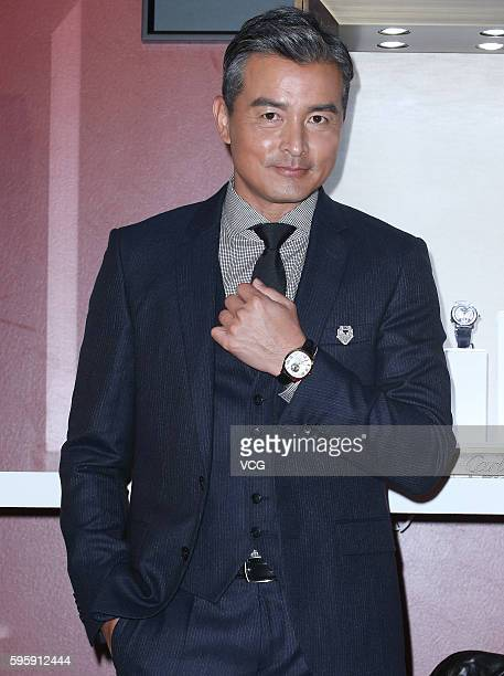 Actor Lee Ming Shun attends a commercial activity of Cartier on August 25 2016 in Taipei Taiwan