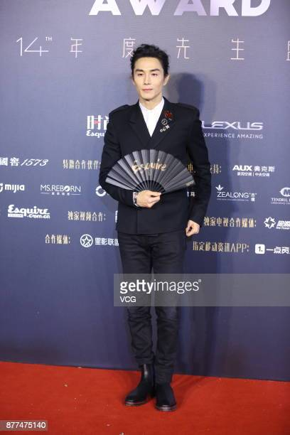 Actor Lee Seunghyun arrives at the red carpet of Esquire Men At His Best Award Ceremony 2017 on November 22 2017 in Beijing China