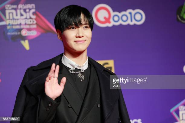 Actor Lee Taemin attends 2017 Mnet Asian Music Awards at Asia WorldExpo on December 1 2017 in Hong Kong Hong Kong