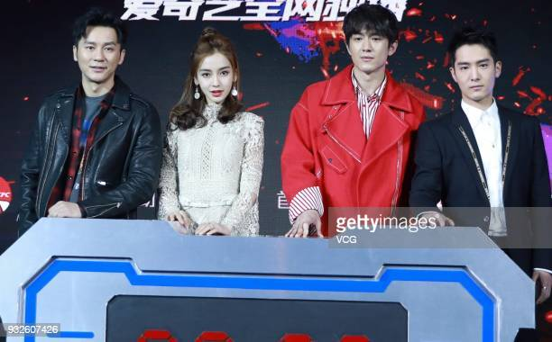 Actor Li Chen, actress Angelababy, actor Lin Gengxin and actor Sheng Yilun attend the press conference of variety show 'Clash Bots' on March 15, 2018...