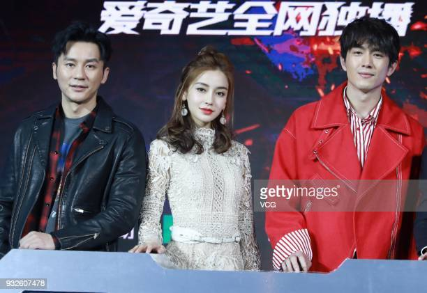 Actor Li Chen actress Angelababy and actor Lin Gengxin attend the press conference of variety show 'Clash Bots' on March 15 2018 in Beijing China