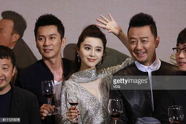 Actor Li Chen actress Fan Bingbing and actor Guo Tao attend the press conference of film I Am Not Madame Bovary on September 28 2016 in Beijing China