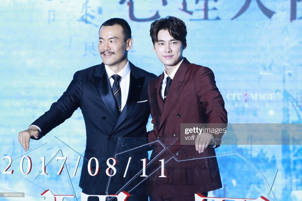 Actor Liao Fan (L) and actor Li Yifeng attend the press conference of film 'Guilty of Mind' during the 20th Shanghai International Film Festival on June 18, 2017 in Shanghai, China.
