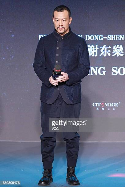 Actor Liao Fan attends the press conference of film '2017 Coming Soon' on December 14 2016 in Beijing China
