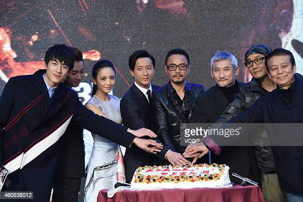 Actor Lin Gengxin, actor Chen Xiao, actress Tong Liya, singer Han Geng, actor Zhang Hanyu, director Hark Tsui, actor Tony Leung, producer Huang...
