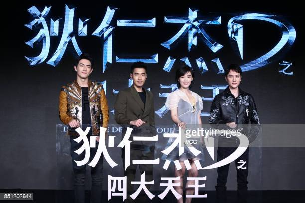 Actor Lin Gengxin actor Mark Zhao actress Sandra Ma and actor Feng Shaofeng attend the press conference of film Detective Dee The Four Heavenly Kings...