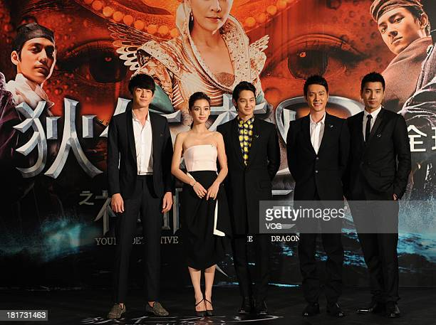 "Actor Lin Gengxin, actress Angelababy, actor Kim Bum, actor William Feng and actor Mark Chao attend ""Young Detective Dee: Rise of the Sea"" press..."