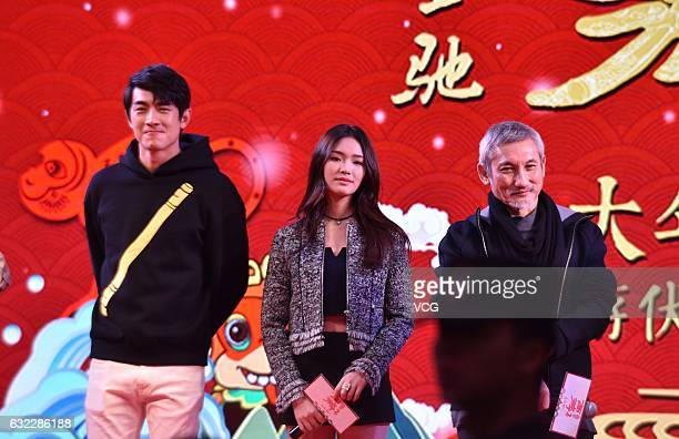 Actor Lin Gengxin actress Lin Yun director Hark Tusi promote director Hark Tusi's film Journey to the West the Demons Strike Back on January 21 2017...