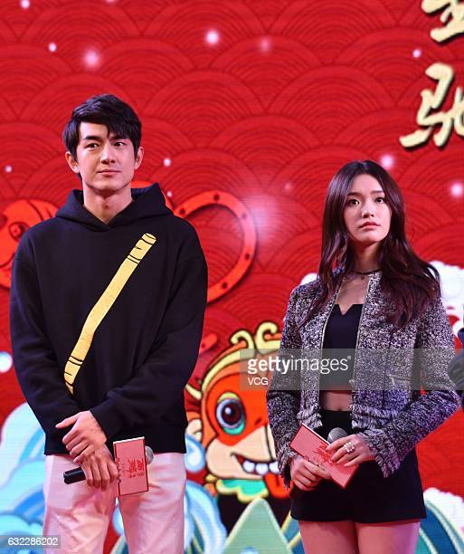 Actor Lin Gengxin and actress Lin Yun promote director Hark Tusi's film Journey to the West the Demons Strike Back on January 21 2017 in Chengdu...