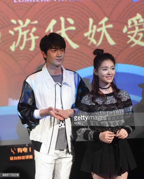 Actor Lin Gengxin and actress Lin Yun promote film 'Journey to the West: the Demons Strike Back' on February 4, 2017 in Hangzhou, Zhejiang Province...