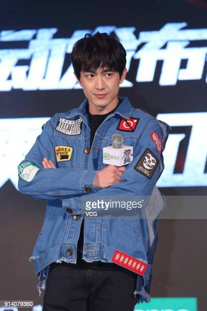 Actor Lin Gengxin attends a press conference of a robotcontest reality show 'Clash Bots' on February 3 2018 in Beijing China