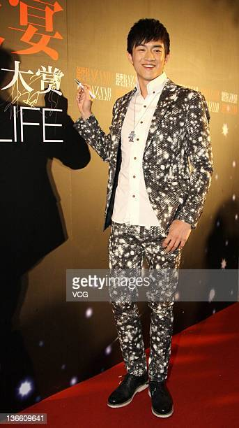 Actor Lin Gengxin attends 'BAZAAR Jewelry' Magazine Dinner on January 8, 2012 in Beijing, China.