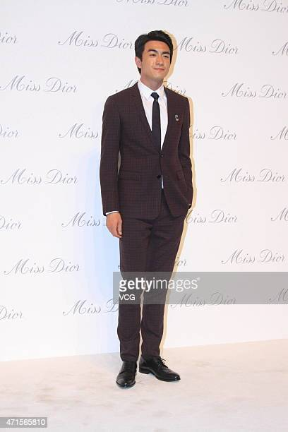 Actor Lin Gengxin attends the Miss Dior exhibition opening at Ullens Center for Contemporary Art on April 29, 2015 in Beijing, China.