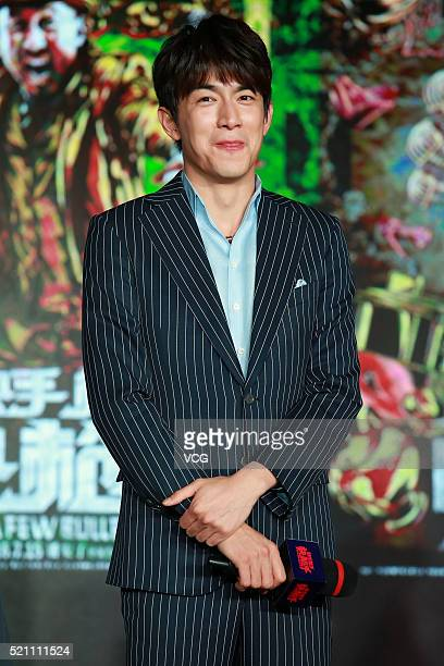 Actor Lin Gengxin attends the press conference of director Pan Anzi's film For A Few Bullets on April 14 2016 in Beijing China