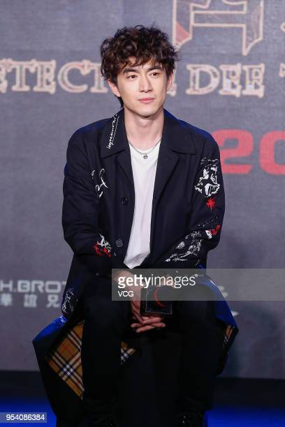 Actor Lin Gengxin attends the press conference of film 'Detective Dee The Four Heavenly Kings' on May 3 2018 in Beijing China