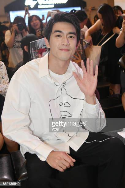 Actor Lin Gengxin attends the press conference of Men's Uno Model Contest 2017 on August 15, 2017 in Shanghai, China.