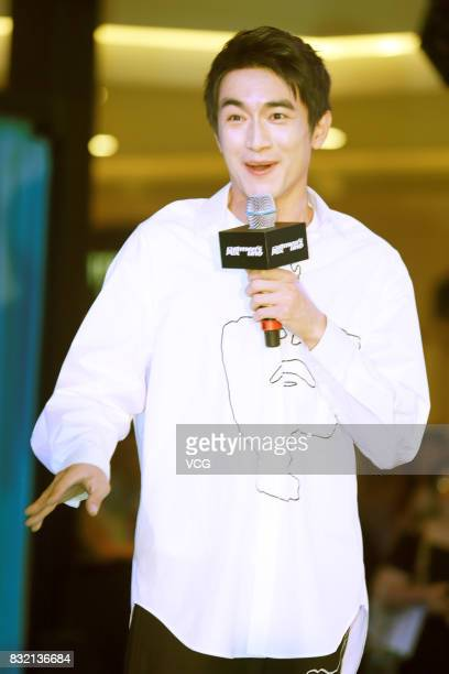 Actor Lin Gengxin attends the press conference of Men's Uno Model Contest 2017 on August 15 2017 in Shanghai China
