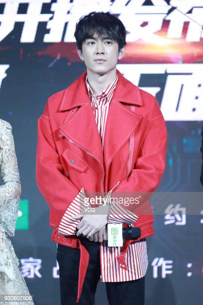 Actor Lin Gengxin attends the press conference of variety show 'Clash Bots' on March 15 2018 in Beijing China