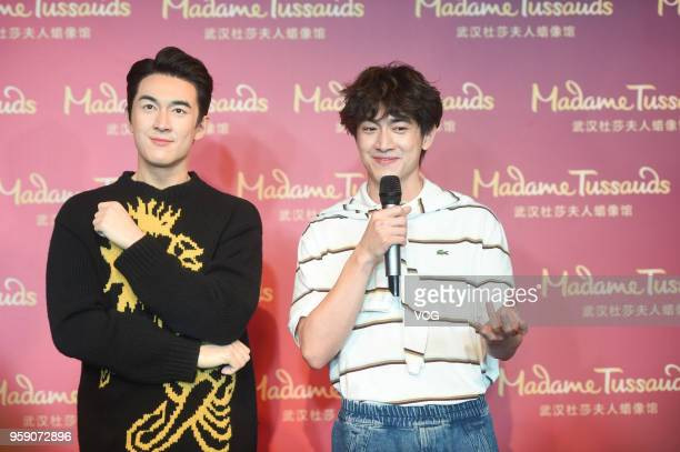 Actor Lin Gengxin attends the unveiling ceremony of his wax figure at Madame Tussauds on May 15, 2018 in Wuhan, China.