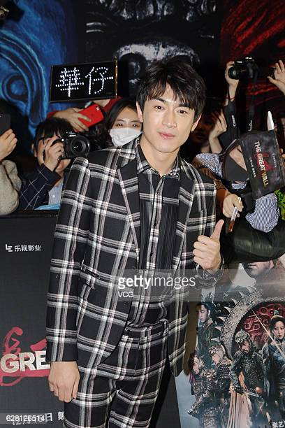 "Actor Lin Gengxin poses on the red carpet during the premiere of director Zhang Yimou's film ""The Great Wall"" on December 6, 2016 in Beijing, China."