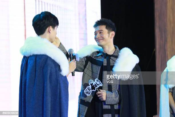 Actor Liu Haoran and actor Huang Xiaoming attend the press conference of TV series 'Nirvana in Fire 2' on December 12 2017 in Beijing China