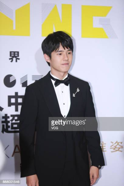 Actor Liu Haoran arrives on the red carpet of 2017 Marie Claire Style China Artistry Party on December 7 2017 in Beijing China