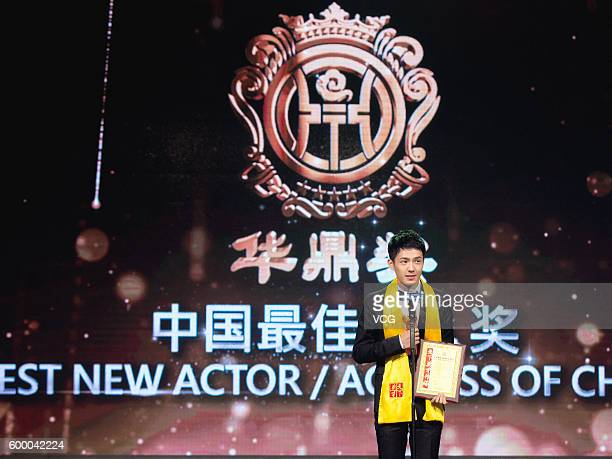 Actor Liu Haoran attends the 20th Huading Awards and China Film Satisfaction Survey Release Ceremony at Kowloon Bay International Trade Exhibition...