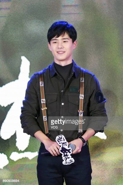 Actor Liu Haoran attends the press conference of TV series 'Nirvana in Fire 2' on December 12 2017 in Beijing China
