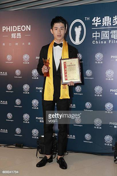Actor Liu Haoran poses during the 20th Huading Awards and China Film Satisfaction Survey Release Ceremony at Kowloon Bay International Trade...